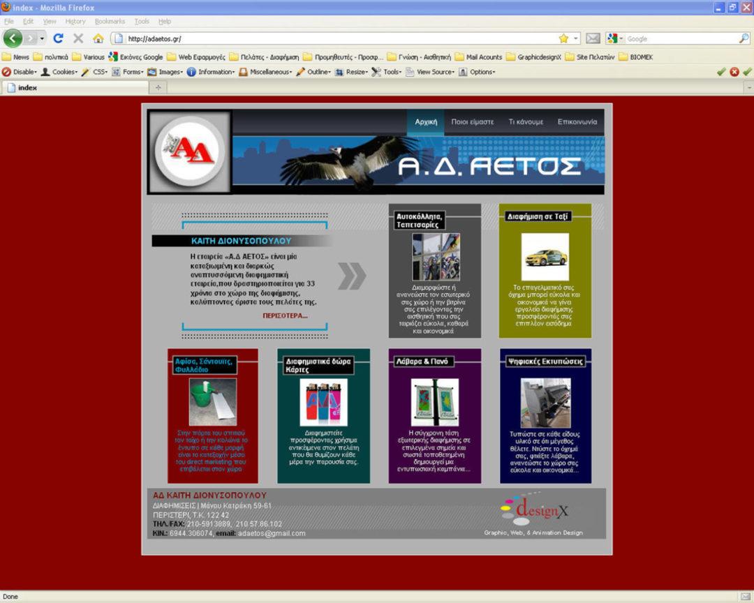 www.adaetos.gr – Html-flash