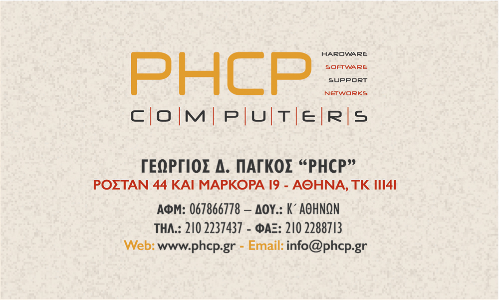 PHCP_business