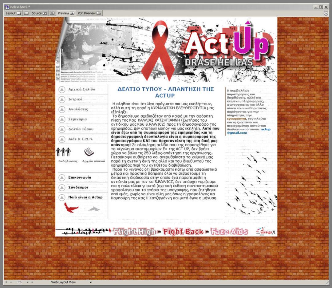 www.actupathens.gr