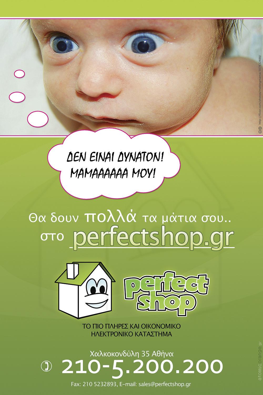 perfectshop1