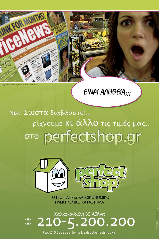 perfectshop2